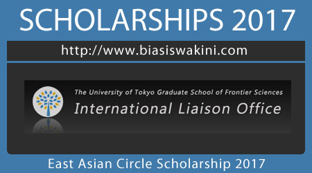 East Asian Circle Scholarship 2017