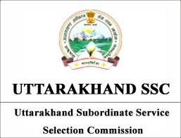 UKSSSC Recruitment 2018,Forest Guard,1218 Posts