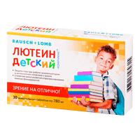 Лютеин-Комплекс Детский