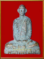 http://tubtimthong-amulet.blogspot.com/2014/09/blog-post_10.html