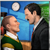 High School Bully Gangster Game Tips, Tricks & Cheat Code
