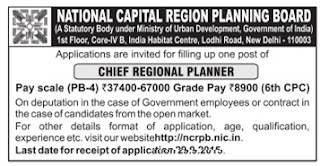 Applications are invited for Chief Regional Planner Vacancy under deputation basis recruitment
