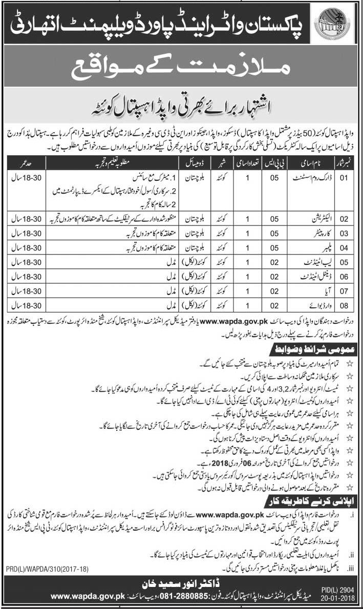 Latest Jobs in Wapda  Hospital Water and Power Development Authority