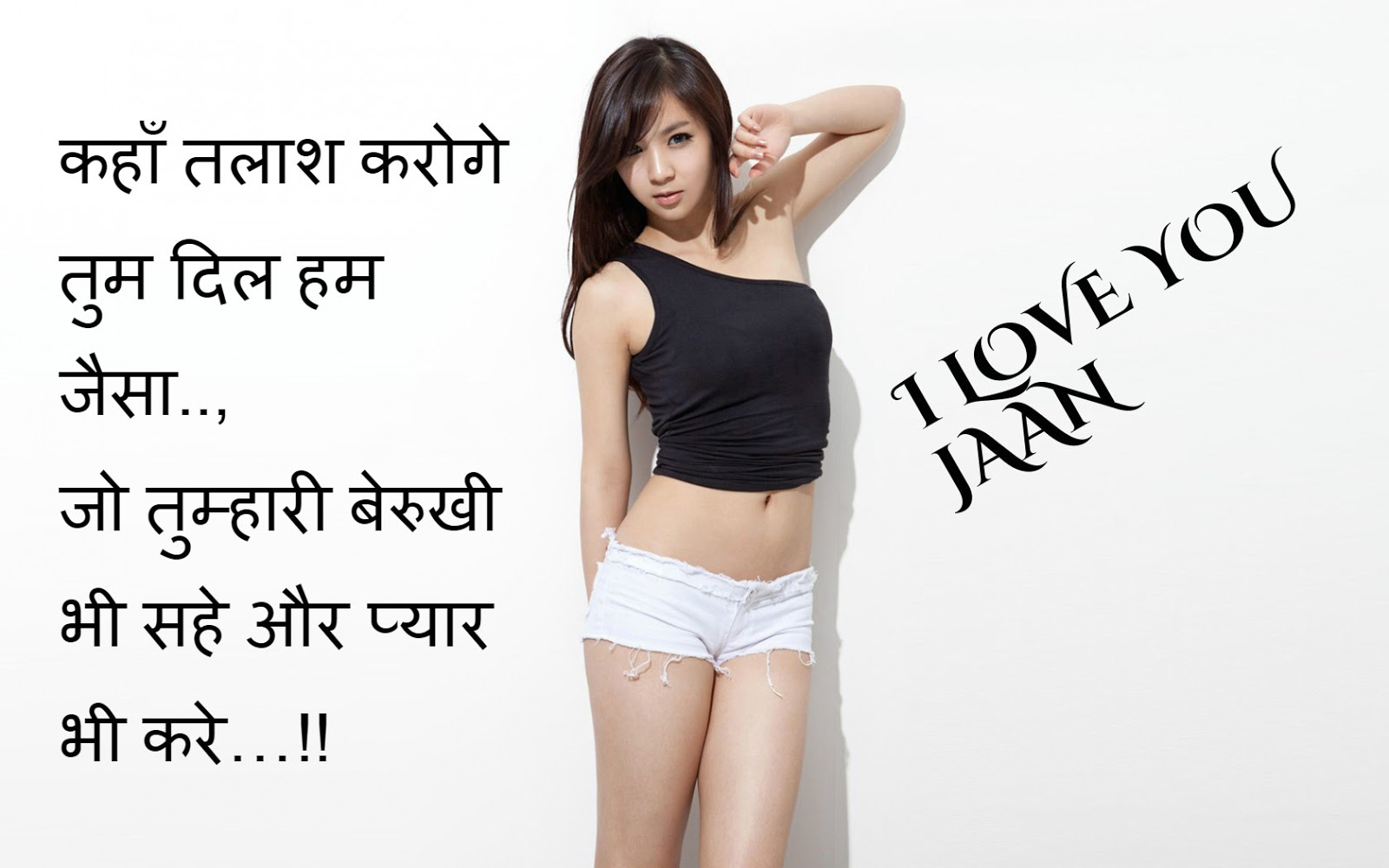 Sexy shayari for wife