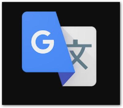 Translate Google Words Through Camera 2019