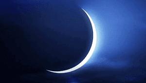 Penentuan Awal Ramadhan dan Syawal
