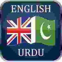English Urdu Dictionary Android APK