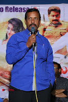 Edo Prema Lokam Audio Launch .COM 0015.jpg