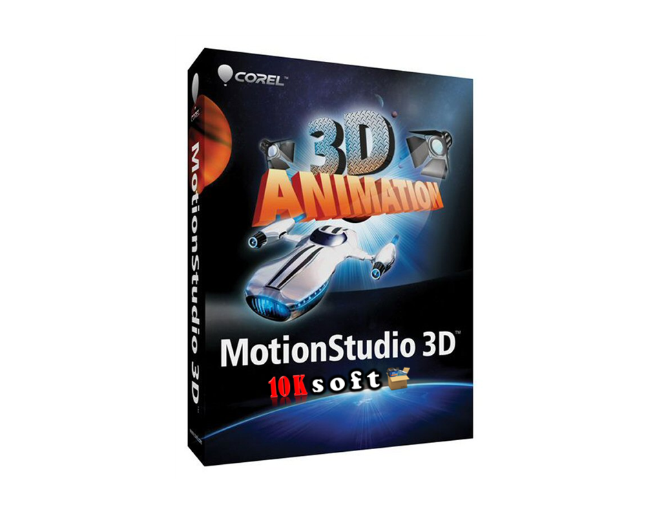 Corel Motion Studio 3D Logo Free Download