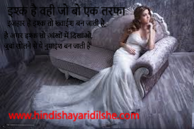 love shayari (2019) love shayari in hindi-love sad shayari,hindi shayari love sad sad shayari in hindi for girlfriend sad shayari status,very sad shayari,beautiful hindi love shayari,sad love shayari in hindi for boyfriend, sad shayari in hindi for life,shayari hindi sad shayari in english