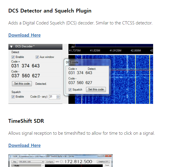 Using SDR-Sharp (Examples of using RTL-SDR in uBITX #3)