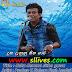 Saharaflash Pradeep New Song - Duka Denunu Sitha