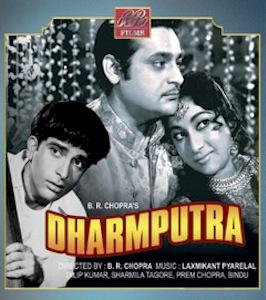 dharmputra-1961-z.jpg (266×300)