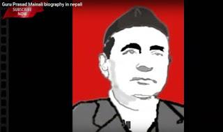 Guru Prasad Mainali biography in nepali story writer