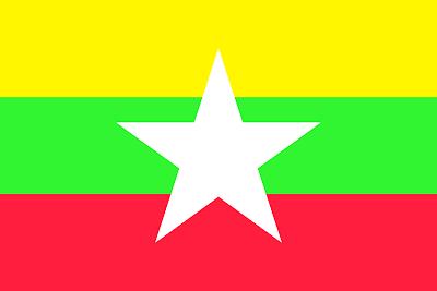 Изображение Государственного Флага Мьянмы