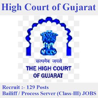 High Court of Gujarat, Gujarat HC, Gujarat, high court, 12th, Bailiff, Process Server, freejobalert, Sarkari Naukri, Latest Jobs, gujarat hc logo