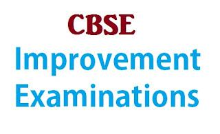cbse class 10 improvement exam date