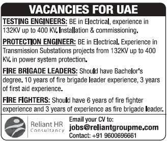 Vacancies for UAE jobs