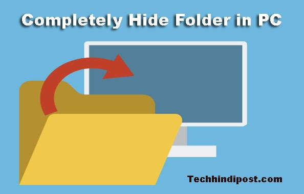 Computer Me Folder Ko Completely Hide Kaise Kare