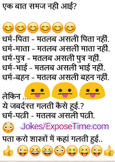 jokes-funny