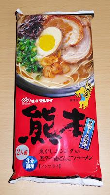 【味のマルタイ】九州発・熊本黒マー油とんこつラーメン