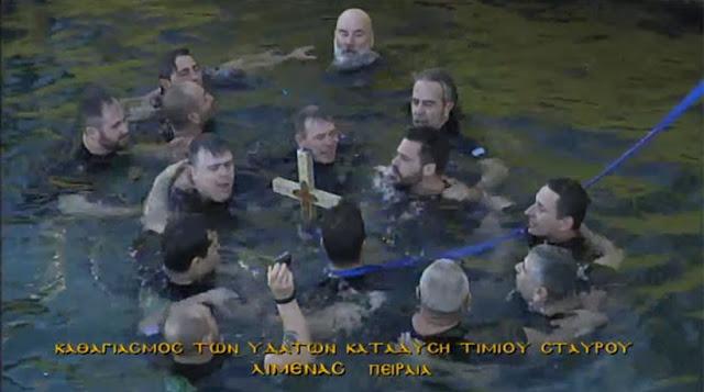 ΟΥΚάδες βούτηξαν για τον Τίμιο Σταυρό στον Πειραιά (βίντεο)