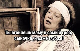 Цитаты тети Песи