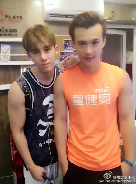 Zhang Shen (張申) Webcam Scandal