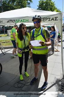 Πανελλαδική Ποδηλατοπορεία 2017. (ΒΙΝΤΕΟ)