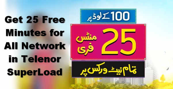 Get 25 Free Minutes for All Network in Telenor SuperLoad