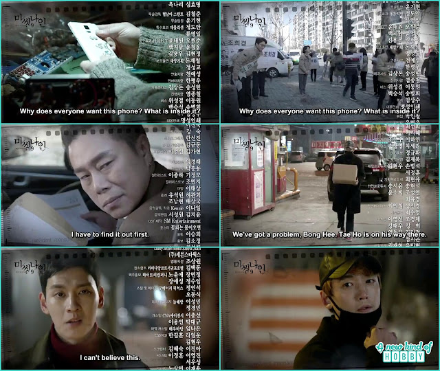 tae ho meet with joon oh at gas station - Missing 9 - Episode 12 Preview