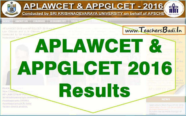 APLAWCET 2016 Results,APPGLCET 2016 Results,APLAWCET.ORG
