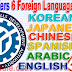 Want To Travel Abroad? Learn 6 Foreign Languages For FREE, Only At TESDA! No Tuition Fee Needed
