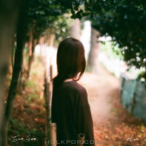 Yang Eun Sun – 알아 – Single