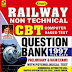 Kiran Railway Non-Technical Question Bank PDF Download