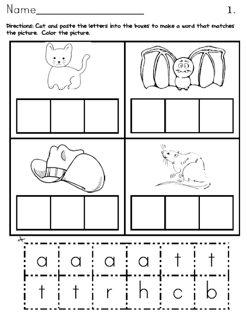 Cvc Worksheet New 757 Cvc Cut And Paste Worksheets Free