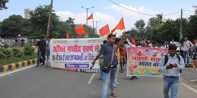 सवर्ण सेना ने मोदी और मनोज तिवारी को काले झंडे दिखाए | national news