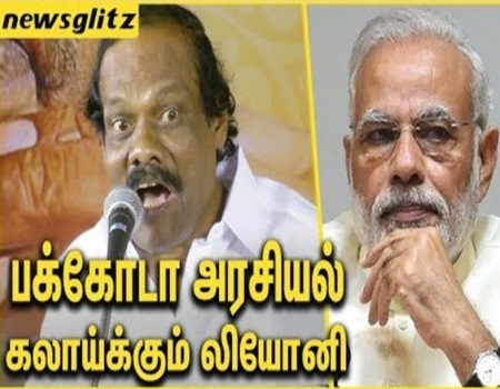 Leoni Slams Modi Reg. Pakoda Politics | Latest Speech