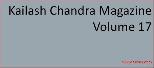 Kailash Chandra Magazine Volume 17