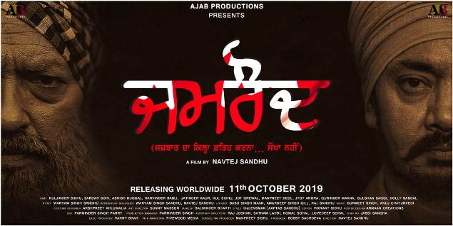 Jamraud next upcoming punjabi movie first look, Kuljinder Sidhu, Sardar Sohi movie Poster of download first look, release date