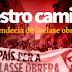ΚΚΛΙ για Καταλονία: «Κανείς εθνικισμός να μην είναι δικαιολογία για την καταπίεση ενάντια στον εργαζόμενο λαό»