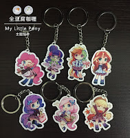 MLP Fake Equestria Girls Keychains