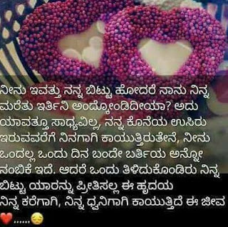 "<img src=""http://www.sweetwhatsappstatus.in/photo.jpg"" alt=""Awesome Kannada HD Whatsapp Images Dp Wallpapers""/>"