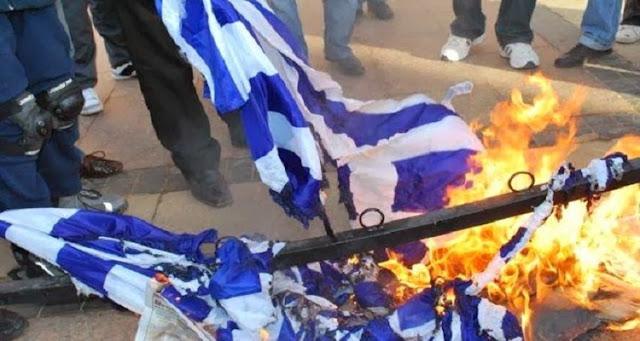 Αποτέλεσμα εικόνας για εκαψαν ελληνικη σημαία