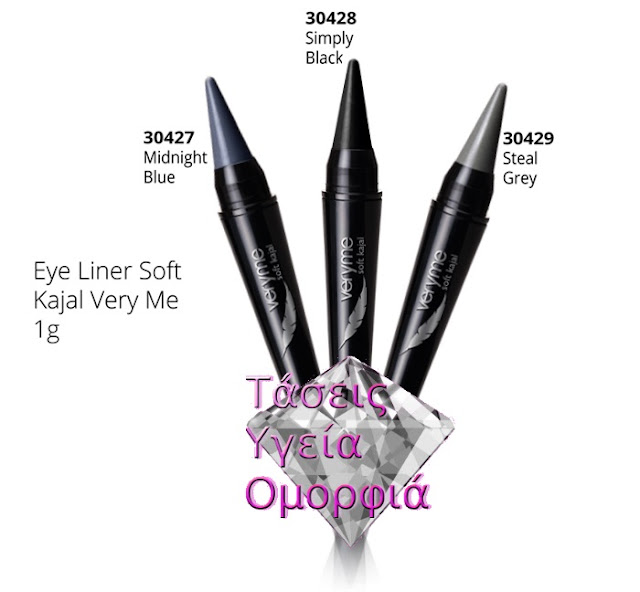 Oriflame Eye Liner Soft Kajal Very Me