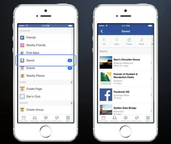 الطريقة 2: كيفية اختراق Facebook عبر قاعدة البيانات (Rooted)