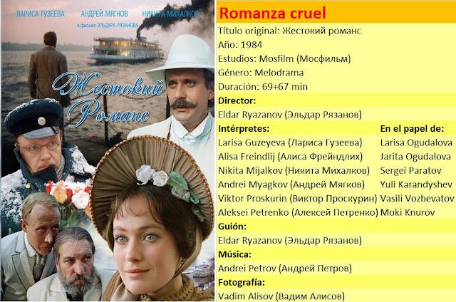 A cruel romance - Жестокий романс