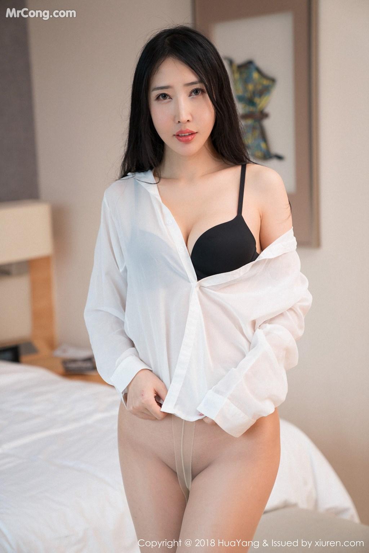 Image HuaYang-2018-06-13-Vol.052-Yu-Xin-Yan-MrCong.com-009 in post HuaYang 2018-06-13 Vol.052: Người mẫu Yu Xin Yan (余馨妍) (39 ảnh)