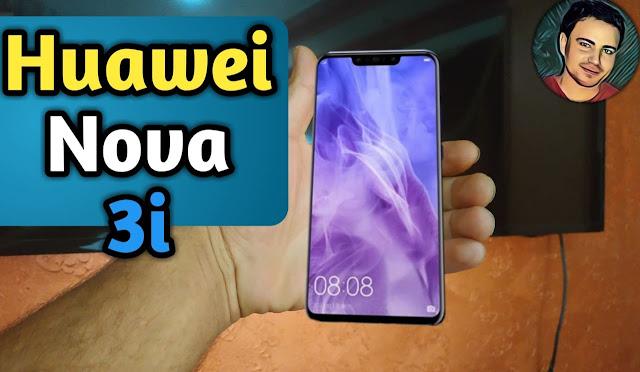 سعر ومواصفات هاتف huawei nova 3i |المنافسة تشتعل فى مصر