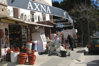 The mini-market, Achna Discount, where we buy general groceries in Cyprus